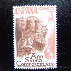 Sellos: ESPAÑA AÑO 1976 EDIFIL Nº 2306 ** YVERT Nº 1952 AÑO SANTO COMPOSTELANO. Lote 37419342