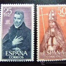 Sellos: ESPAÑA AÑO 1970 EDIFIL Nº 1961 / 62 ** YVERT Nº 1610 / 11 ** PERSONAJES ESPAÑOLES. Lote 37423153