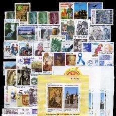 Sellos: ESPAÑA . AÑO COMPLETO / COMPLETE YEAR . 1997 . 48+4HB S. NUEVOS SIN CHARNELA MNH. Lote 37471781
