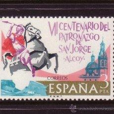 Sellos: ESPAÑA 2315** - AÑO 1976 - 7º CENTENARIO DE LA APARICION DE SAN JORGE EN ALCOY. Lote 211593749