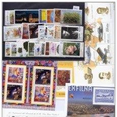 Sellos: ESPAÑA 2001 AÑO COMPLETO SELLOS Y HOJAS BLOQUE, A VALOR FACIAL!. Lote 37594330