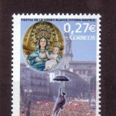 Sellos: ESPAÑA 4111*** - AÑO 2004 - FIESTAS POPULARES - LA VIRGEN BLANCA, VITORIA. Lote 37613465