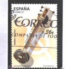 Francobolli: ESPAÑA 2012 - EDIFIL NROS. 4713 - INSTRUMENTOS MUSICALES - USADO. Lote 53237289