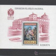Sellos: EXPOSICIÓN FILATÉLICA NACIONAL EXFILNA´89.-1989. Lote 37715947