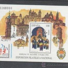 Sellos: EXPOSICIÓN FILATÉLICA NACIONAL EXFILNA`93. Lote 37768346