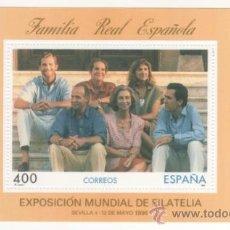 Sellos: EXPOSICIÓN MUNDIAL DE FILATELIA. ESPAMER`96. Lote 44254284