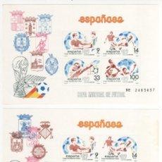 Sellos: COPA MUNDIAL DE FÙTBOL .- ESPAÑA´82.-1982. Lote 37801597