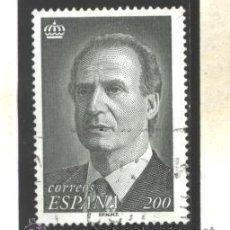Sellos: ESPAÑA 1996 - EDIFIL NRO. 3462 - BASICA DEL REY- USADO . Lote 37897098