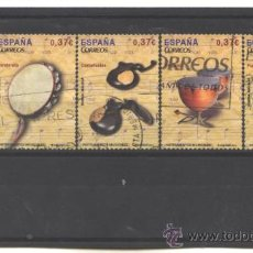 Sellos: ESPAÑA 2013 - EDIFIL NROS. 4781-85 - INSTRUMENTOS MUSICALES - USADOS. Lote 131567905