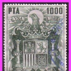 Sellos: PÓLIZAS, FISCALES 1976 ÁGUILA, ALEMANY Nº 748 (O) 1000 PTS. Lote 38042979