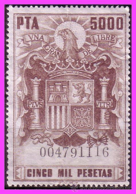 PÓLIZAS, FISCALES 1976 ÁGUILA, ALEMANY Nº 749 (O) 5000 PTS (Sellos - España - Juan Carlos I - Desde 1.975 a 1.985 - Usados)