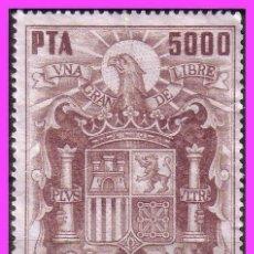 Sellos: PÓLIZAS, FISCALES 1976 ÁGUILA, ALEMANY Nº 749 (O) 5000 PTS. Lote 38042982