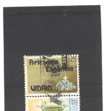Sellos: ESPAÑA 1988 - EDIFIL NRO. 2944 - ARTESANIA : VIDRIO - USADO. Lote 38060869