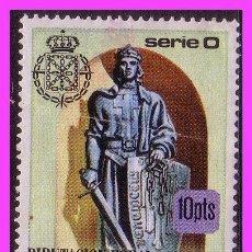 Sellos: FISCALES, 1977 DIPUTACIÓN FORAL DE NAVARRA, ALEMANY Nº 384 (O). Lote 38130356