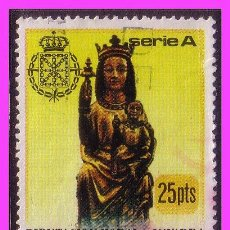 Sellos: FISCALES, 1977 DIPUTACIÓN FORAL DE NAVARRA, ALEMANY Nº 386 (O). Lote 38130363