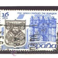 Timbres: ESPAÑA 1984 - EDIFIL NRO. 2743 - ANIV. DE BURGOS - USADO. Lote 38178261