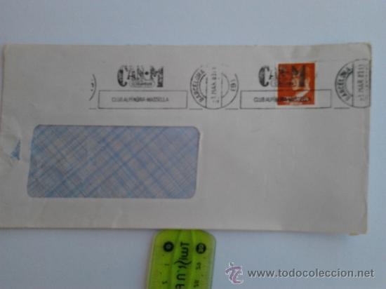 CARTA BARCELONA 83 (Sellos - España - Juan Carlos I - Desde 1.975 a 1.985 - Cartas)