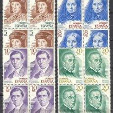 Sellos: ESPAÑA 1979 PERSONAJES ESPAÑOLES ** SERIE COMPLETA BLOQUE 4 SELLOS SIN FIJASELLOS. Lote 83283835