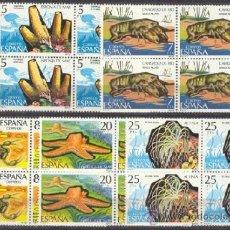 Sellos: ESPAÑA 1979 FAUNA ** SERIE COMPLETA BLOQUE 4 SELLOS SIN FIJASELLOS. Lote 38454446