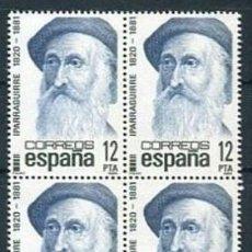 Sellos: ESPAÑA 1981 CENTENARIOS ** SERIE COMPLETA BLOQUE 4 SELLOS SIN FIJASELLOS. Lote 38459220