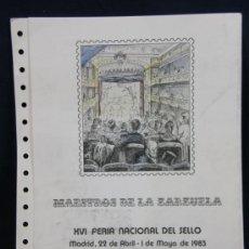 Sellos: MAESTROS DE LA ZARZUELA XVI FERIA NACIONAL DEL SELLO MADRID 1983 Nº 0037869. Lote 38510669