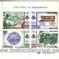 Sellos: ESPAÑA 2641 - HB. MUSEO POSTAL 1981. NUEVA SIN FIJASELLOS. FACIAL 1,05€.. Lote 263739755