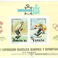 Sellos: ESPAÑA HB EXPO OCIO 1979. I EXP.FILAT. OLIMPICA Y DEPORTIVA. Lote 38684258