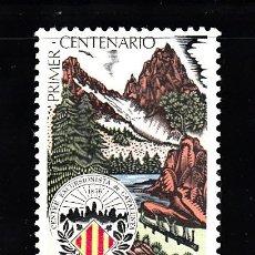 Sellos: ESPAÑA 2307** - AÑO 1976 - CENTENARIO DEL CENTRO EXCURSIONISTA DE CATALUÑA. Lote 270403593