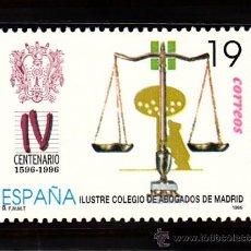 Sellos: ESPAÑA 3417** - AÑO 1996 - 4º CENTENARIO DEL ILUSTRE COLEGIO DE ABOGADOS DE MADRID. Lote 179338276
