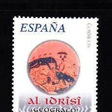 Sellos: ESPAÑA 4249** - AÑO 2006 - MILENARIO DEL GEÓGRAFO AL IDRISI. Lote 38748824