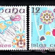 Sellos: ESPAÑA 2622/23** - AÑO 1981 - ESPAÑA INSULAR - MAPAS. Lote 211593796
