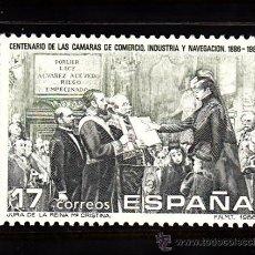 Sellos: ESPAÑA 2845** - AÑO 1986 - CENTENARIO DE LAS CAMARAS DE COMERCIO , INDUSTRIA Y NAVEGACION. Lote 38779716