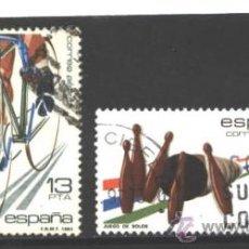 Timbres: ESPAÑA 1983 - EDIFIL NRO. 2695-96 - DEPORTES - USADOS. Lote 38810776