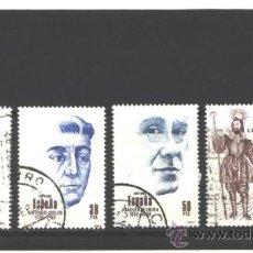 Timbres: ESPAÑA 1983 - EDIFIL NRO. 2705-08 - CENTENARIOS - USADOS. Lote 38810831
