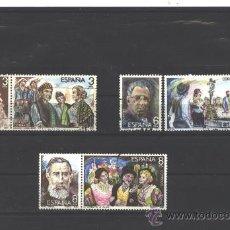 Timbres: ESPAÑA 1982 - EDIFIL NRO. 2651-56 - MAESTROS DE LA ZARZUELA - USADOS. Lote 38826971
