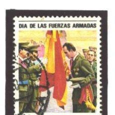 Timbres: ESPAÑA 1981 - EDIFIL NRO. 2617 - DIA DE LAS FUERZAS ARMADAS - USADO. Lote 38850712