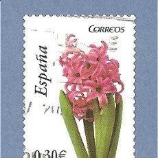 Sellos: FLORA Y FAUNA 2007. Lote 39089466