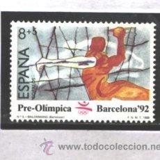 Sellos: ESPAÑA 1989 - EDIFIL NRO. 2994 - OLIMPIADA BARCELONA - NUEVO. Lote 38957784