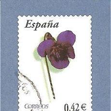 Sellos: FLORA Y FAUNA 2007. Lote 39089054