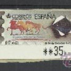 Sellos: ATM CABALLOS CARTUJANOS FAUNA EXPOSICION FILATELICA. Lote 39112182