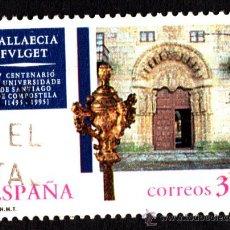 Sellos: ESPAÑA 3389 - AÑO 1995 - 5º CENTENARIO DE LA UNIVERSIDAD DE SANTIAGO DE COMPOSTELA. Lote 140782190