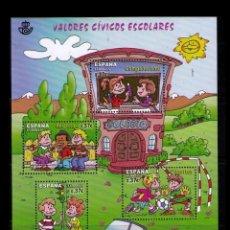 Sellos: ESPAÑA 2013 - VALORES CIVICOS ESCOLARES - HOJA BLOQUE - EDIFIL Nº 4814. Lote 56965886