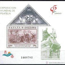 Sellos: ESPAÑA 1992 EDIFIL 3195 HB SELLOS ** EXPO MUNDIAL DE FILATELIA GRANADA'92 CARABELAS PINTA, NIÑA Y NA. Lote 39302879