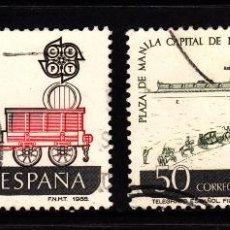 Sellos: ESPAÑA 2949/50 - AÑO 1988 - EUROPA - TRANSPORTES Y COMUNICACIONES - TRENES. Lote 140781577