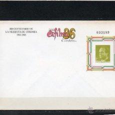 Sellos: SOBRE ENTERO POSTAL DEL AÑO 1986 DE EXFINA DE CORDOBA. Lote 39353525