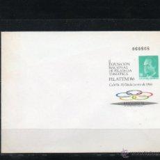 Sellos: SOBRE ENTERO POSTAL DEL AÑO 1986 DE CALELLA DE FILATEM 86. Lote 39353747