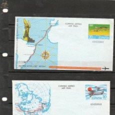 Sellos: AEROGRAMAS EN NUEVO DEL AÑO 1981. Lote 178635491