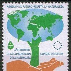 Sellos: ESPAÑA 1995 EDIFIL 3349 SELLO ** AÑO EUROPEO CONSERVACION NATURALEZA ARBOL ALUSIVO 60PTS SPAIN STAMP. Lote 39463449