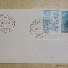 Sellos: MATASELLO ESPECIAL REDONDO - CAMARÓN DE LA ISLA - EDIFIL 3442 -. Lote 39477626