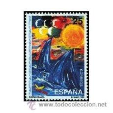 Sellos: ESPAÑA 1991- DISEÑO INFANTIL. 25 PESETAS. Lote 39716784